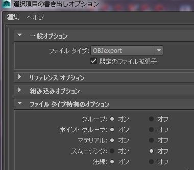 20140210_D  Create3D0664