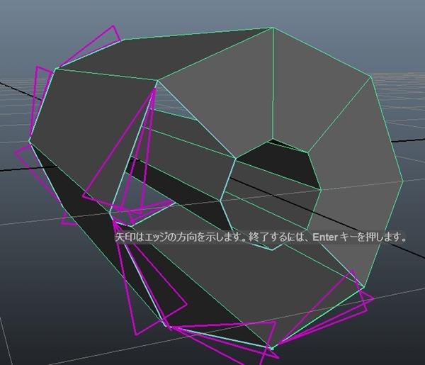 20140221_D  Create3D1017
