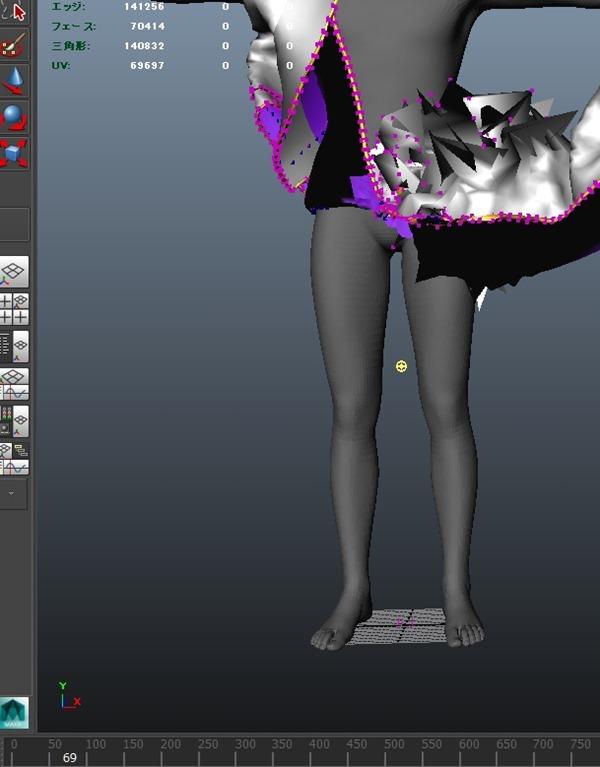 20140211_D  Create3D0719