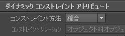 20140212_D  Create3D0781