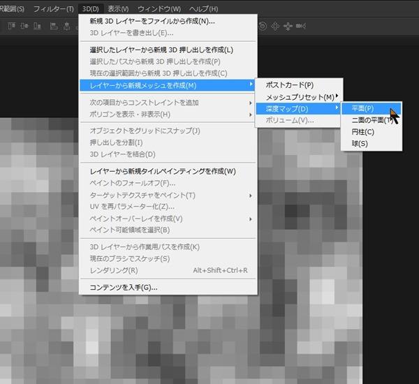 20140326_D  Create3D0262