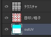 20140402_D  Create3D0445