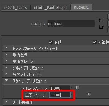 20140304_D  Create3D ZBrush4R6 machanic surface part1318