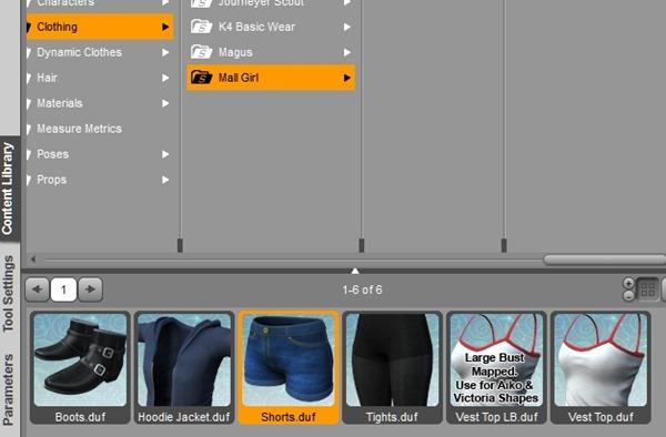 20140409_D  Create3D カーブの押し出しで髪を作る【Autodesk Maya 2014】0523