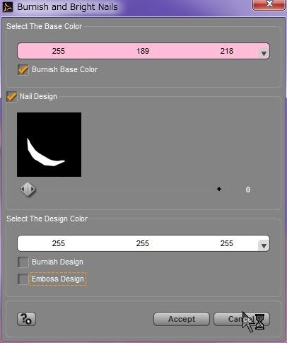20140303_D  Create3D ZBrush4R6 machanic surface part1279