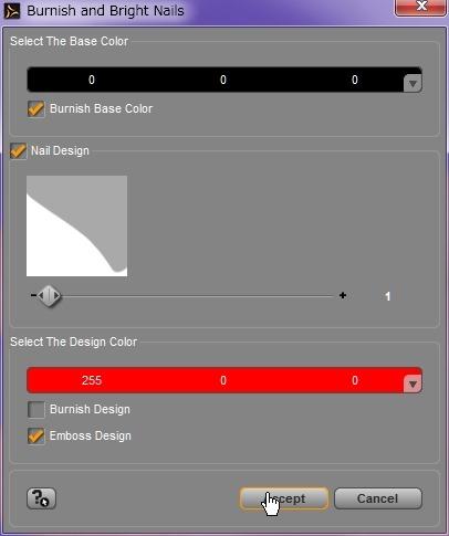 20140303_D  Create3D ZBrush4R6 machanic surface part1281