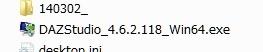 20140317_D  Create3D DAZ Install Manager0049