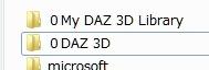 20140317_D  Create3D DAZ Install Manager0072