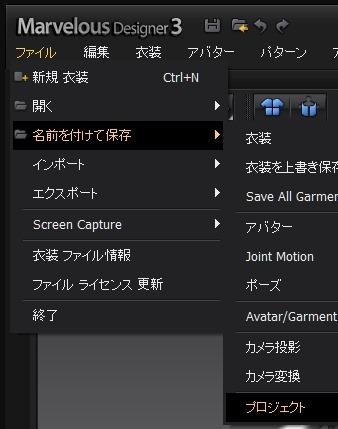 20140412_D  Create3D 0573