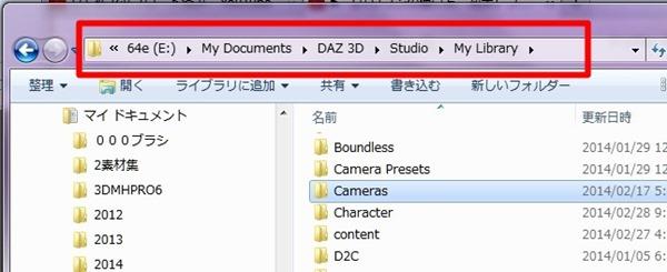 20140310_D  Create3D パソコンの使い方初歩1428