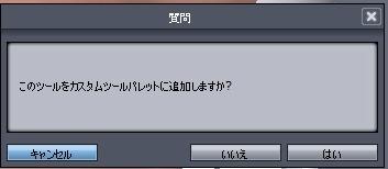 130218_D0623