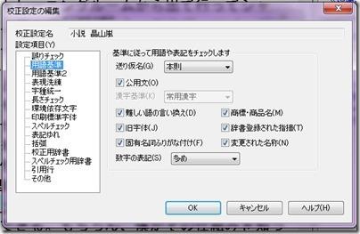 20140521_D  Create3D 0945