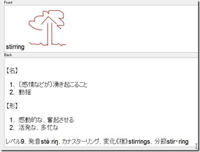 20141024_00Create3D1799