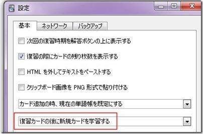 20141024_00Create3D1807