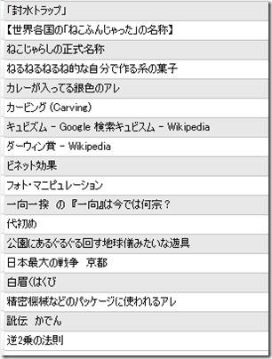 20141007_00Create3D1438