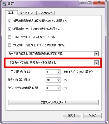 20141007_00Create3D1439