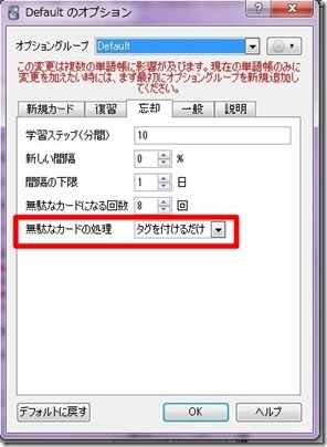 20141007_00Create3D1440