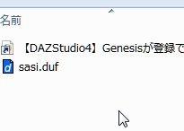 121220_D1846