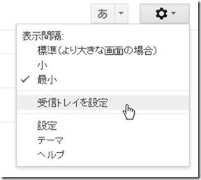 20140126_D  Create3D0240