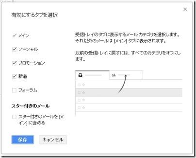 20140126_D  Create3D0241