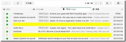 20140126_D  Create3D0242
