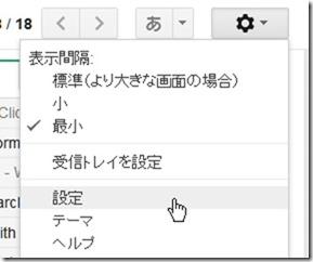 20140126_D  Create3D0243