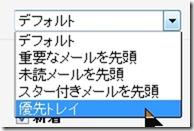 20140126_D  Create3D0245