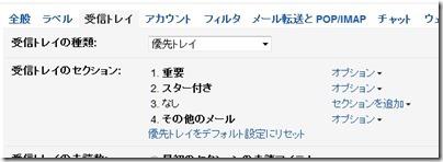 20140126_D  Create3D0246