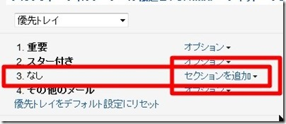 20140126_D  Create3D0247