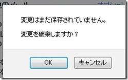 20140126_D  Create3D0252