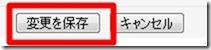 20140126_D  Create3D0253
