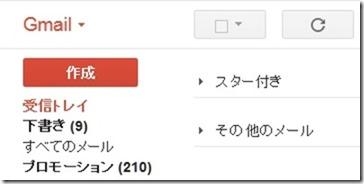 20140126_D  Create3D0254