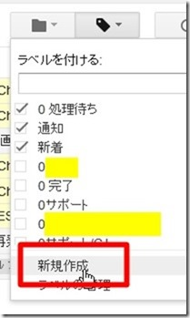 20140126_D  Create3D0261