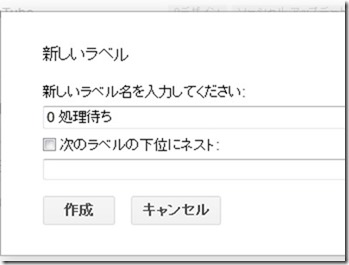 20140126_D  Create3D0262