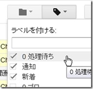 20140126_D  Create3D0263