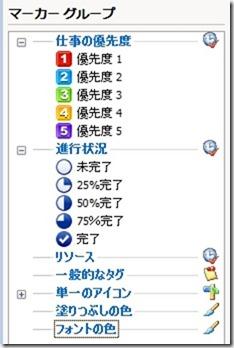 130211_D0171