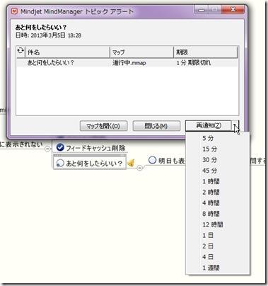 130305_D1320