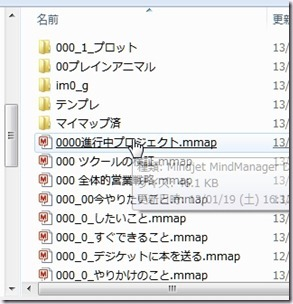 130120_D3084