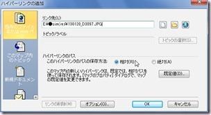 130120_D3098