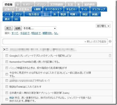 20141215_00Create3D2821