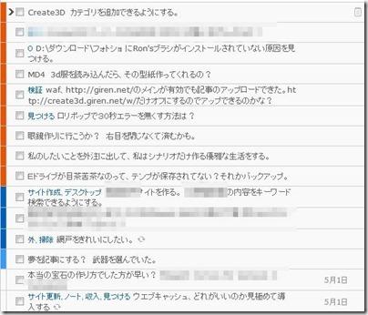 20141215_00Create3D2822