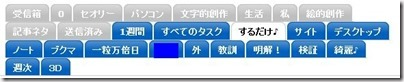 20141215_00Create3D2826