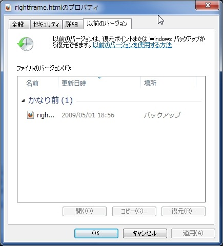 130205_D0168