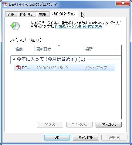 130205_D0171
