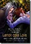 116_LemoncakeLove