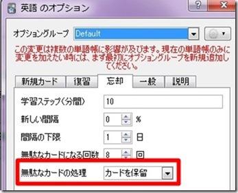 20141112_00Create3D2065