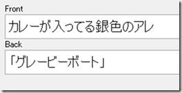 20141112_00Create3D2074