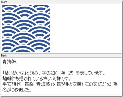20141112_00Create3D2087