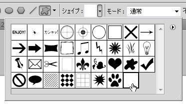 Photoshopで描画色の枠を描く020.JPG
