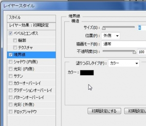 Photoshop CS6 スォッチ